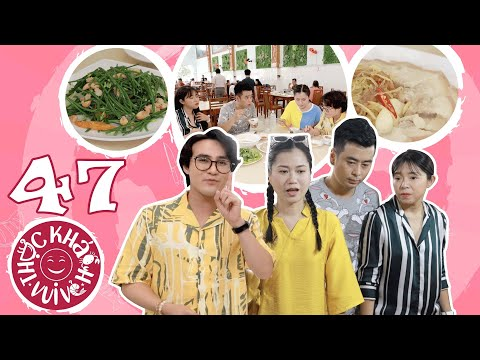 Thực Khách Vui Vẻ #47: Huỳnh Lập rủ rê Lâm Vỹ Dạ về Châu Đốc ăn lẩu mắm ngon quên đường về