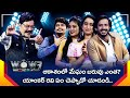 WOW3 latest promo ft Anchor Ravi, Vindhya, Bhanusri, Jabardasth Karthik