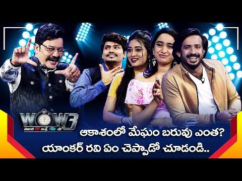 WOW3 latest promo ft Anchor Ravi, Vindhya, Bhanusri, Jabardasth Karthik