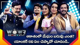 WOW3 latest promo ft Anchor Ravi, Vindhya, Bhanusri, Jabar..