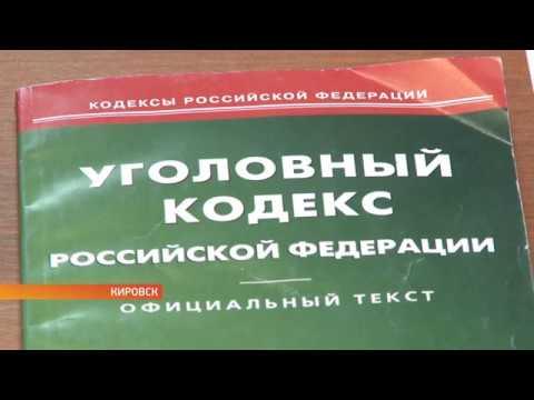 Двух жителей Кировска оштрафовали за размещение в соцсетях запрещённых музыкальных произведений