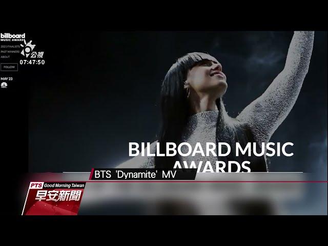 美告示牌音樂獎 韓團BTS入圍4項寫紀錄