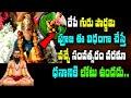 గురుపౌర్ణమి పూజా విధానం    Guru Pournami Pooja in Telugu 2021#kskhome