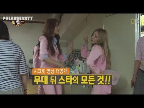 소녀시대 SNSD - We Are The 9 Funniest Girls (part 3)