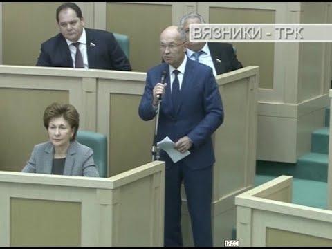 """""""Новости"""" от 25.10.2017"""