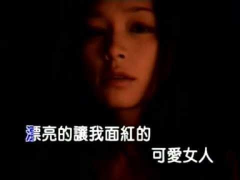JAY CHOU 周杰倫 MTV 可愛女人