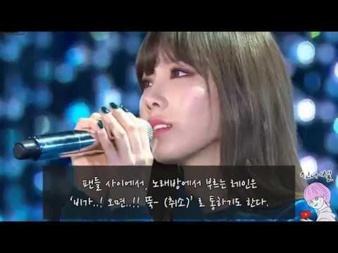 노래방에서 부르기 힘든 태연노래 TOP10