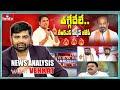 తగ్గేదేలే.. టీఆర్ఎస్ Vs బీజేపీ : Debate On KTR Challenge To Bandi Sanjay   News Analysis   hmtv