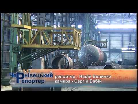 Чернівецький репортер - 21 листопада