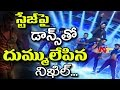 Hero Nikhil superb dance performance; Kesava pre-release event