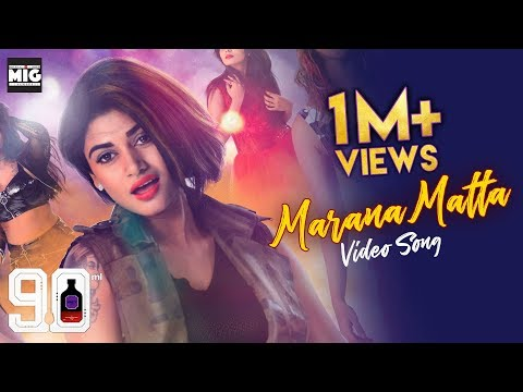 Marana Matta Full Video Song