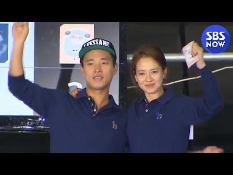 SBS [런닝맨] - 금지효, 금개리 이커플 대단하다 대단해