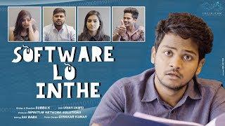 Software lo Inthe | Shanmukh Jaswanth