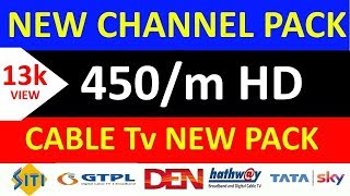 Cable Tv & DTH New Packages | Star Pack | Zee Pack | Siti Cable Pack | Hathway Pack | GTPL Pack