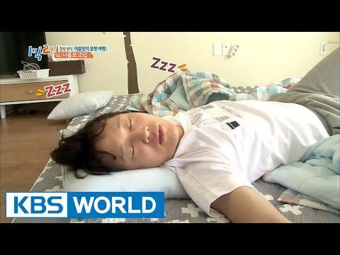 Taehyun the only one sleeping late into the morning [2 Days & 1 Night - Season 3 / 2017.06.18]