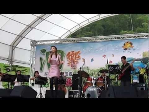 20121014 花蓮池南 洄嚮森林音樂會 林凡開唱 COLORS OF THE WIND