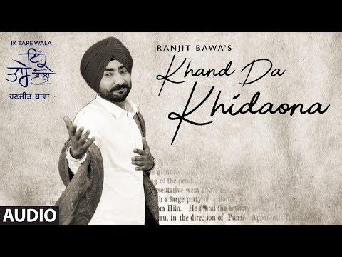 Khand Da Khidaona Lyrics - Ranjit Bawa | Ik Tare Wala (Album)