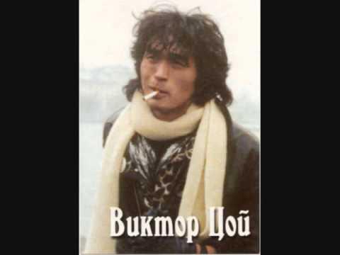 Кино Последний Герой Kino Poslednii Geroi