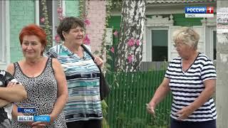 Жители сразу нескольких домов Советском округе Омска месяц остаются без горячей воды