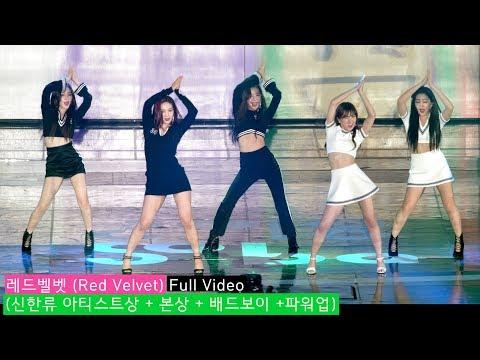 레드벨벳 (Red Velvet) Full Ver. (신한류 아티스트상 + 본상 + 배드보이 +파워업)@180830 락뮤직