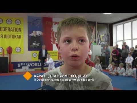 Чемпионат клуба Тигренок среди детей 2-6 лет