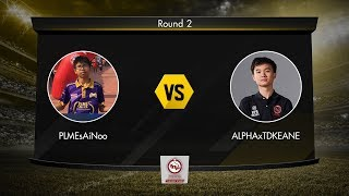 FIFA Online 3 : The Last Stand Qualify to EACC Spring 2018 รอบ 32 ทีม