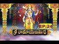 శ్రీ రామాయణసుధ | Sri Ramayanasudha | EP 24 | 20-10-19 | SVBC TTD