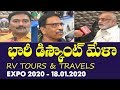R V Tours and Travels 2020 Expo | 18.01.2020 | hmtv