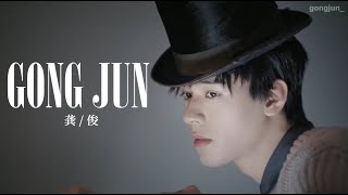 [ENG SUB] 210429 '12 Hours With Gong Jun' by VOGUE CHINA | 龚俊 VOGUE服饰与美容