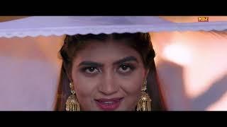 KoKo LEGI – Mohit Sharma Ft Sonika Singh Video HD