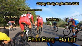 Chặng 15 cuộc đua xe đạp Cúp Truyền Hình Thành Phố Hồ Chí Minh 2020