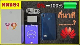 วิธีเปลี่ยนฟอนต์ (Font) อักษรไทย Huawei Y9 2019 รุ่นอื่นๆ (No Root