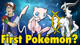 Who is the First Pokemon? - Nintendo Facts