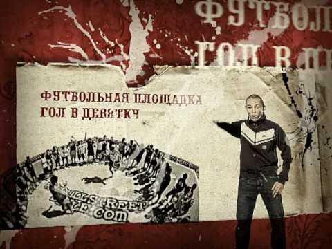 25-17 - Na gorodskoy karte - на городской карте