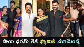 Tollywood hero Sai Dharam Tej latest family pics go viral..
