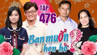 WANNA DATE #476 UNCUT| 39-year-old accountant wants to keep herself for her future husband