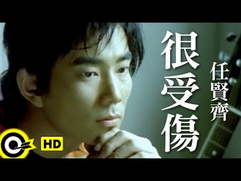 任賢齊 Richie Jen【很受傷 Hurt badly】Official Music Video