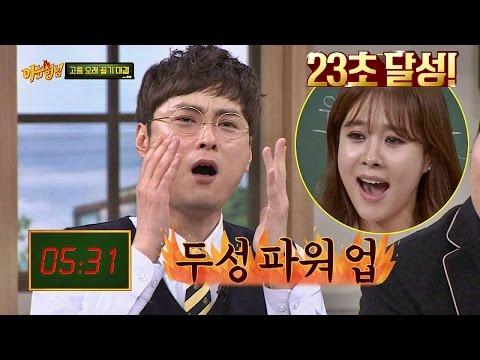 [음 길게~ 끌기] 민경훈(Min Kyung Hoon), 두성 과부하♨ ㅅ..숨.. 좀 쉬게 해주세요.. 아는 형님(Knowing bros) 73회