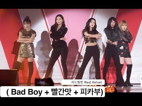 레드벨벳 Red Velvet[4K 직캠] ( Bad Boy + 빨간맛 + 피카부), 풀캠@180414 락뮤직