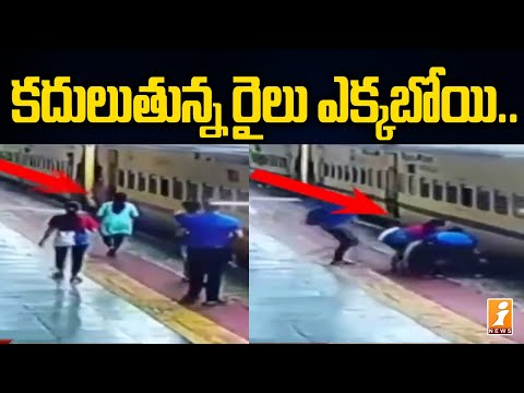 CCTV footage: Woman falls under moving train, rescued