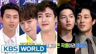 Entertainment Weekly | 연예가중계 - 2PM, Song Joongki, So Jisub [ENG/CHN/2017.06.19]