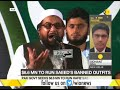 $8.6mn needed to protect Hafiz Sayeed's outfits