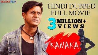 Kanaka - Hindi Dubbed Full Movie   Duniya Vijay , Hariprriya , Manvitha Harish