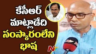 BJP leader Aravind slams KCR's language as 'uncultured'..