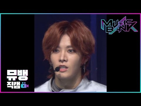 Superhuman - NCT127 유타 / 190524 뮤직뱅크 직캠