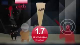 جرائم داعش في نينوى     -