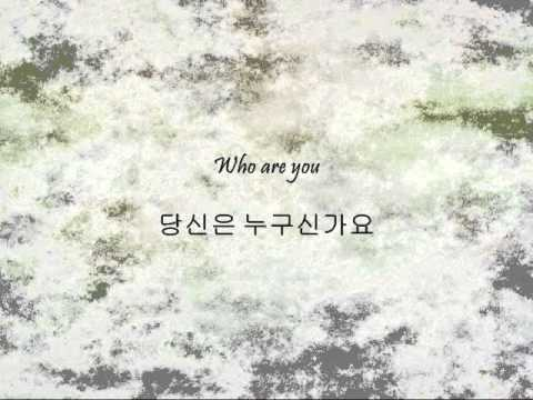 The One - 내 여자 (My Woman) [Han & Eng]