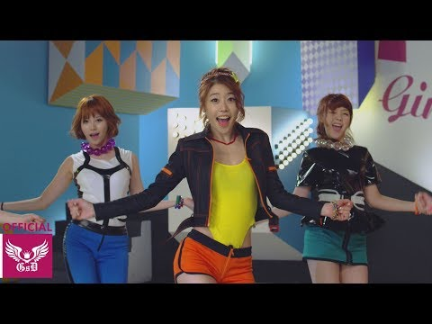 Girl's Day(걸스데이) 'Oh! my god' Official MV