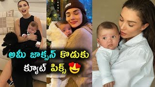 Actress Amy Jackson son Andreas cutest photos, goes viral..