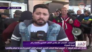 الأخبار - حفل تكريم في مطار القاهرة للاعبي منتخب مصر     -